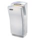 JET HAND DRYER COLORATO CLHD-140S